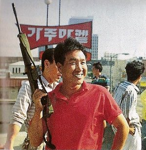 LA-Koreatown-Defender korean LA riots