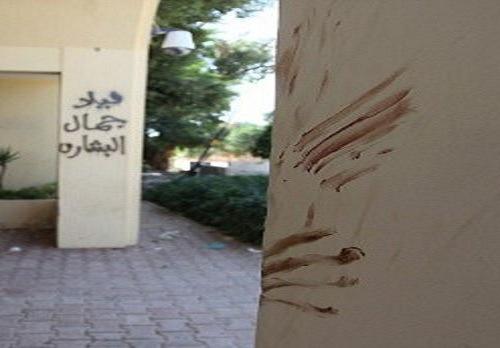 benghazi blood walls